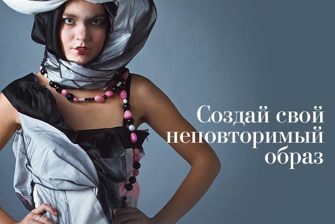 c274e593c4a Ателье Екатерины Курепиной предлагает сделать заказ на индивидуальный пошив  дизайнерской одежды. Это очень удобно
